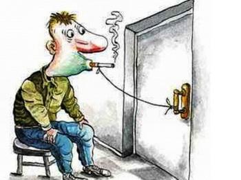 Бросает курить