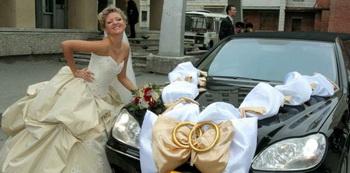 Автомобиль и невеста